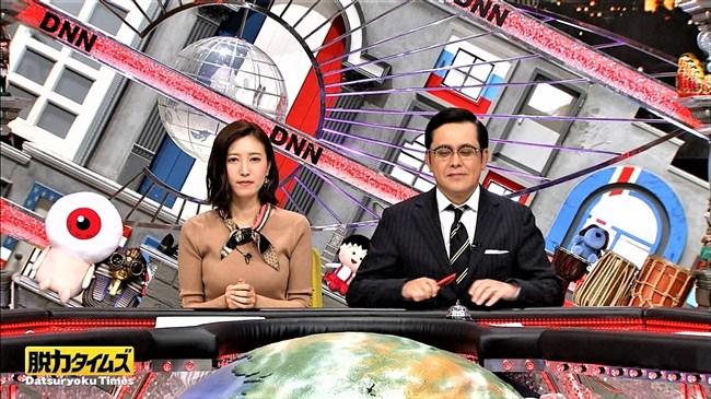 小澤陽子~全力!脱力タイムズでの最近のニット服オッパイ強調はやっぱ凄い!0002shikogin