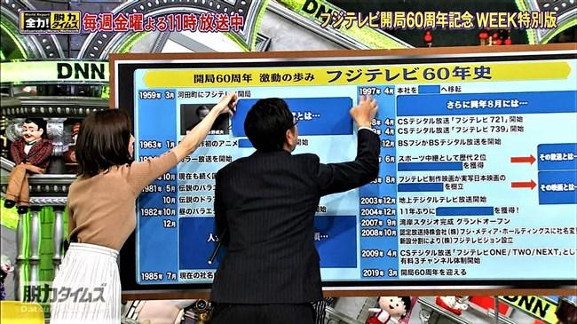 小澤陽子~全力!脱力タイムズでの最近のニット服オッパイ強調はやっぱ凄い!0003shikogin