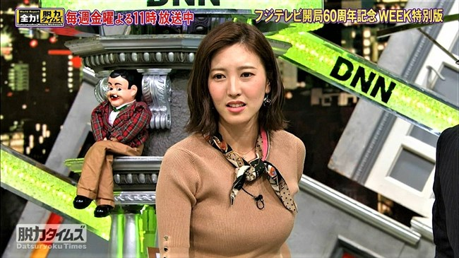 小澤陽子~全力!脱力タイムズでの最近のニット服オッパイ強調はやっぱ凄い!0004shikogin