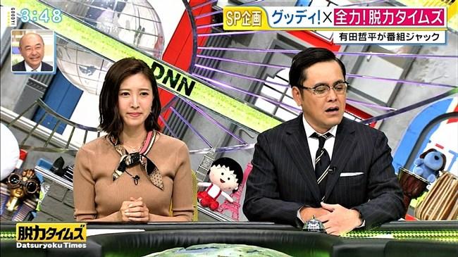 小澤陽子~全力!脱力タイムズでの最近のニット服オッパイ強調はやっぱ凄い!0005shikogin