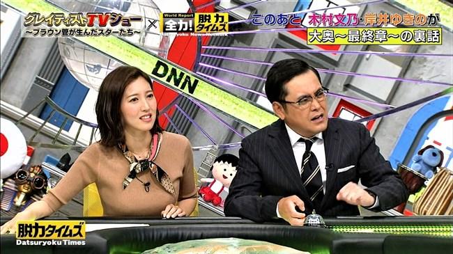 小澤陽子~全力!脱力タイムズでの最近のニット服オッパイ強調はやっぱ凄い!0007shikogin