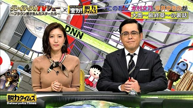 小澤陽子~全力!脱力タイムズでの最近のニット服オッパイ強調はやっぱ凄い!0008shikogin