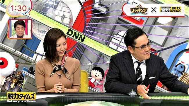 小澤陽子~全力!脱力タイムズでの最近のニット服オッパイ強調はやっぱ凄い!0009shikogin