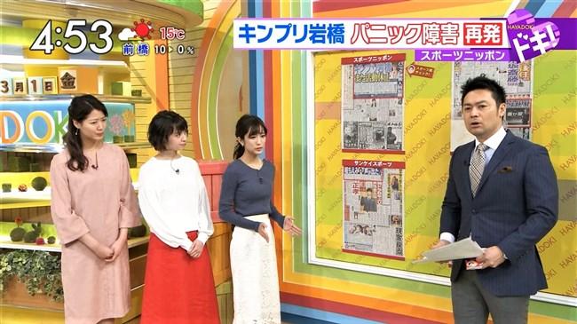 田村真子~はやドキ!でのスレンダーボディーに少し突き出たオッパイがエロい!0014shikogin