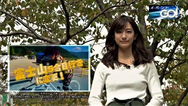 田村真子~はやドキ!でのスレンダーボディーに少し突き出たオッパイがエロい!0015shikogin