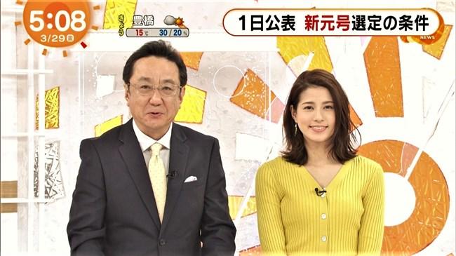 永島優美~インナーが透けるほど薄いニット服での胸の膨らみはエロ過ぎ!0009shikogin