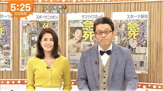 永島優美~インナーが透けるほど薄いニット服での胸の膨らみはエロ過ぎ!0010shikogin