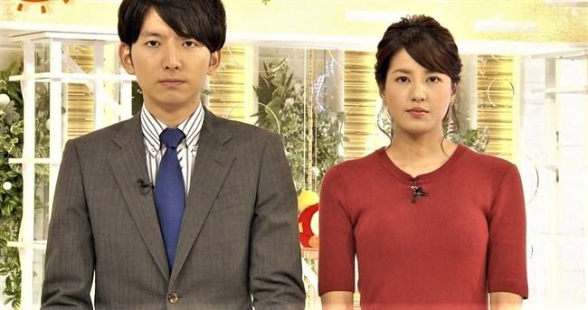 永島優美~インナーが透けるほど薄いニット服での胸の膨らみはエロ過ぎ!0011shikogin