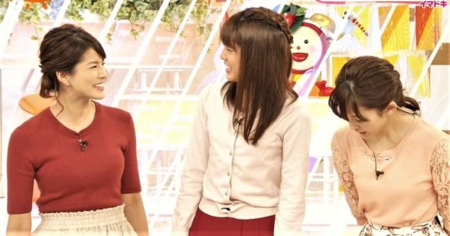 永島優美~インナーが透けるほど薄いニット服での胸の膨らみはエロ過ぎ!0003shikogin