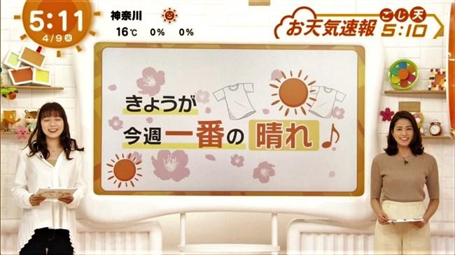 永島優美~インナーが透けるほど薄いニット服での胸の膨らみはエロ過ぎ!0004shikogin