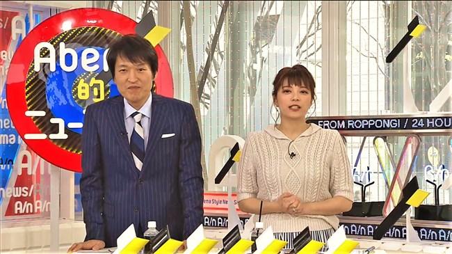 三谷紬~Abema的ニュースショーでオッパイがデカいと指摘され爆笑される!0004shikogin