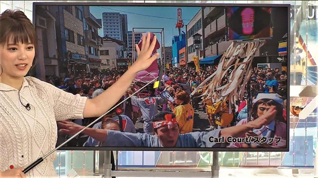 三谷紬~Abema的ニュースショーでオッパイがデカいと指摘され爆笑される!0008shikogin