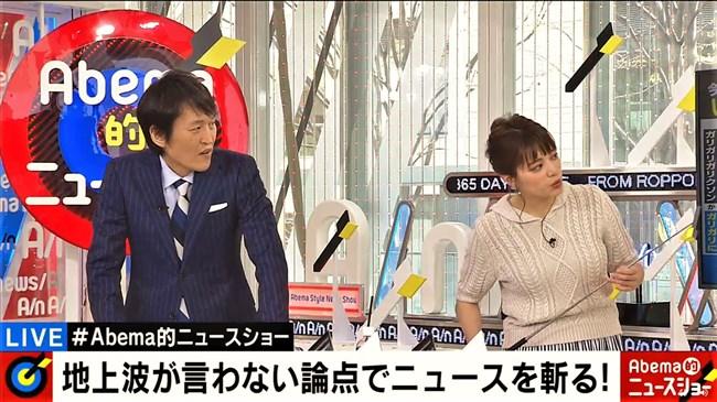 三谷紬~Abema的ニュースショーでオッパイがデカいと指摘され爆笑される!0002shikogin