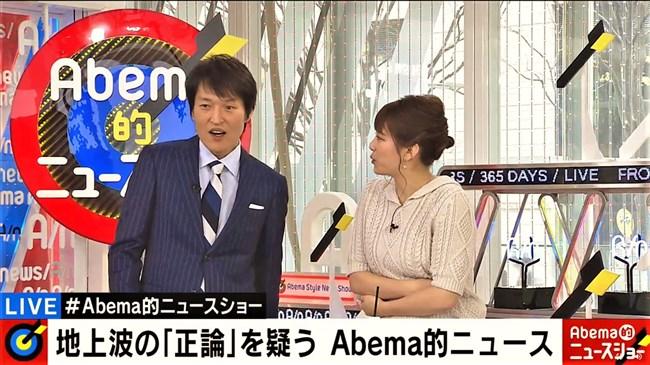 三谷紬~Abema的ニュースショーでオッパイがデカいと指摘され爆笑される!0005shikogin