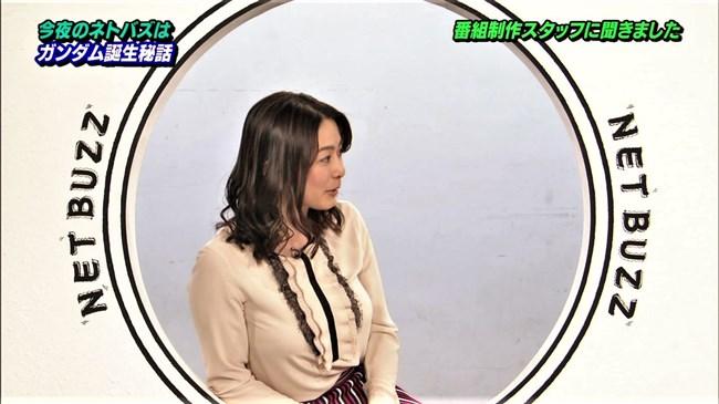 杉浦友紀~NET BUZZのガンダム誕生秘話でムギュ~ッと爆乳を強調しドキッ!0008shikogin