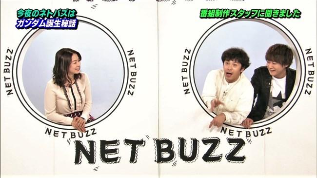 杉浦友紀~NET BUZZのガンダム誕生秘話でムギュ~ッと爆乳を強調しドキッ!0010shikogin