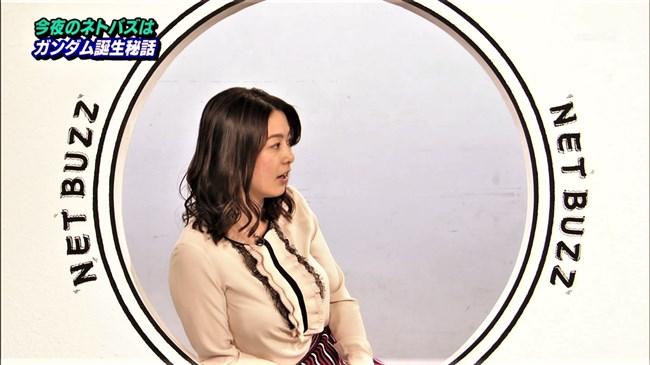 杉浦友紀~NET BUZZのガンダム誕生秘話でムギュ~ッと爆乳を強調しドキッ!0011shikogin