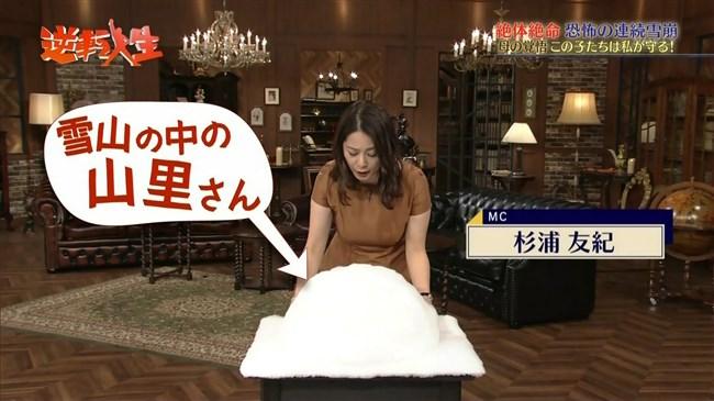 杉浦友紀~NET BUZZのガンダム誕生秘話でムギュ~ッと爆乳を強調しドキッ!0015shikogin