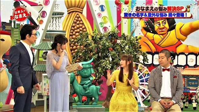赤木野々花~日本人のおなまえっ!での透け透け衣装が挑発的で凄い!0005shikogin