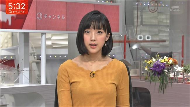 竹内由恵~ボディーライン丸出しのグラビアが思った以上にエロくて興奮!0009shikogin