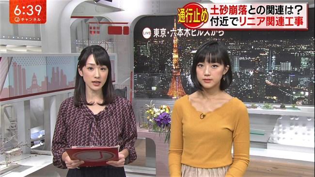 竹内由恵~ボディーライン丸出しのグラビアが思った以上にエロくて興奮!0010shikogin