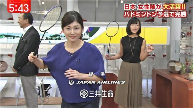 竹内由恵~ボディーライン丸出しのグラビアが思った以上にエロくて興奮!0011shikogin