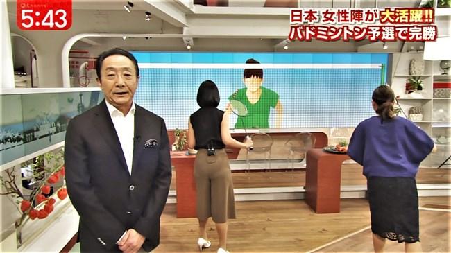 竹内由恵~ボディーライン丸出しのグラビアが思った以上にエロくて興奮!0012shikogin