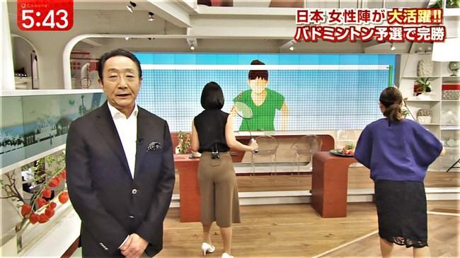 竹内由恵~ボディーライン丸出しのグラビアが思った以上にエロくて興奮!0013shikogin
