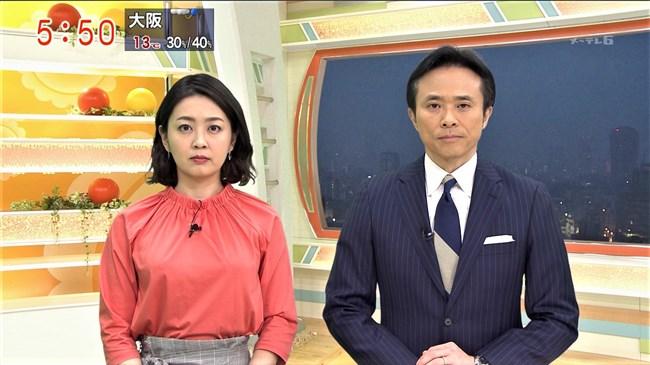 矢島悠子~黄色のニット服でたわわに実ったオッパイを強調しまくってます!0008shikogin