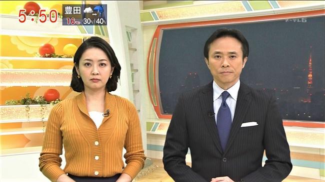 矢島悠子~黄色のニット服でたわわに実ったオッパイを強調しまくってます!0009shikogin