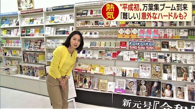 矢島悠子~黄色のニット服でたわわに実ったオッパイを強調しまくってます!0002shikogin