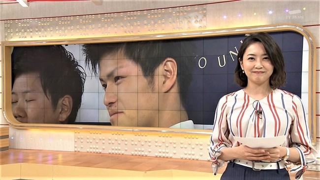 矢島悠子~黄色のニット服でたわわに実ったオッパイを強調しまくってます!0006shikogin
