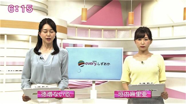 垣内麻里亜~news everyしずおかでのニット服の美乳な膨らみがエロくて最高!0002shikogin