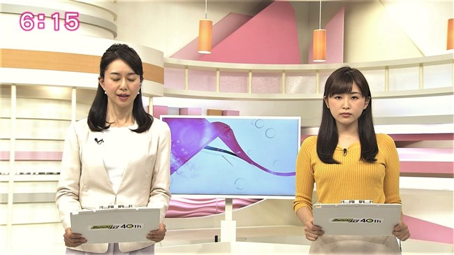 垣内麻里亜~news everyしずおかでのニット服の美乳な膨らみがエロくて最高!0003shikogin