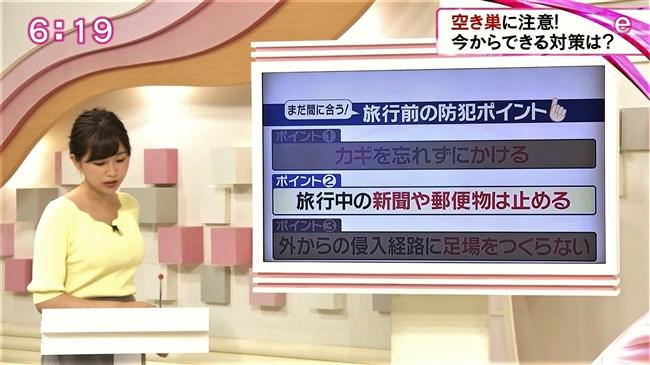 垣内麻里亜~news everyしずおかでのニット服の美乳な膨らみがエロくて最高!0010shikogin