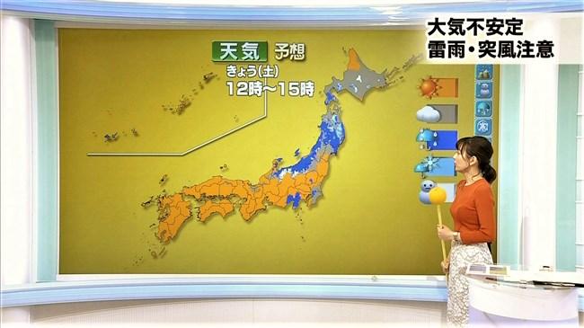 関口奈美~アイドル顔でDカップの横チチが凄いNHK天気コーナーのファンが急増中!0013shikogin