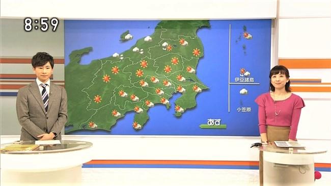 関口奈美~アイドル顔でDカップの横チチが凄いNHK天気コーナーのファンが急増中!0003shikogin
