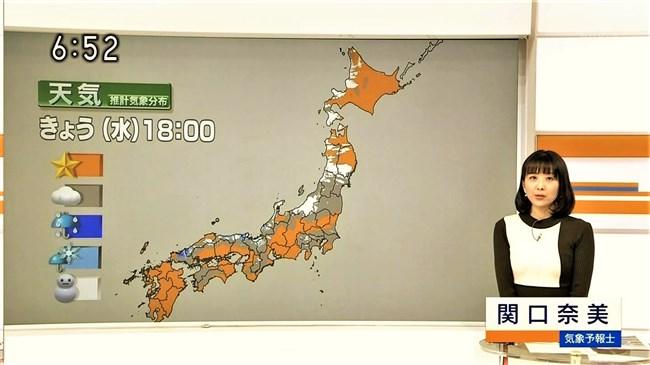 関口奈美~アイドル顔でDカップの横チチが凄いNHK天気コーナーのファンが急増中!0005shikogin