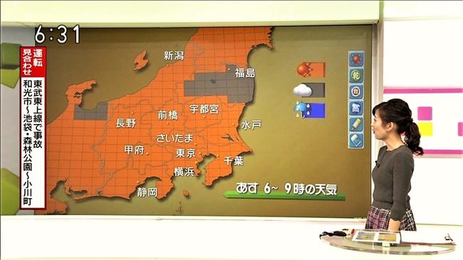 関口奈美~アイドル顔でDカップの横チチが凄いNHK天気コーナーのファンが急増中!0009shikogin