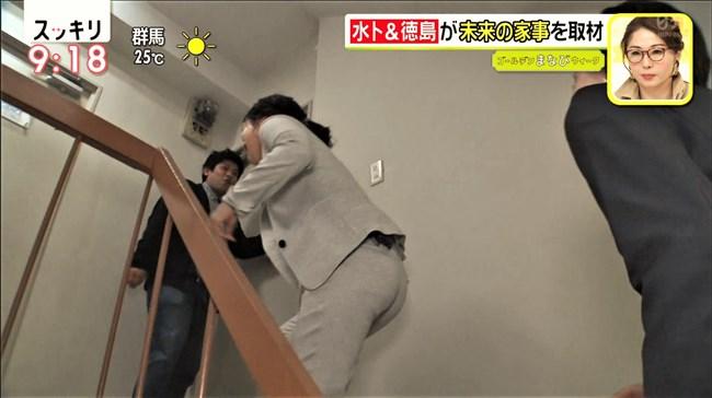 水卜麻美~ピタパンで丸く大きなヒップを見せ徳島アナなんかパン線までも!0009shikogin