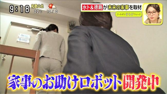 水卜麻美~ピタパンで丸く大きなヒップを見せ徳島アナなんかパン線までも!0003shikogin