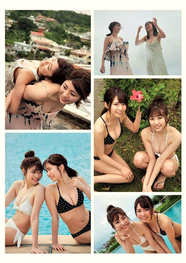 石川夏海~ラスアイLoveCocchiの西村歩乃果チャンとの水着グラビアが凄い!0012shikogin