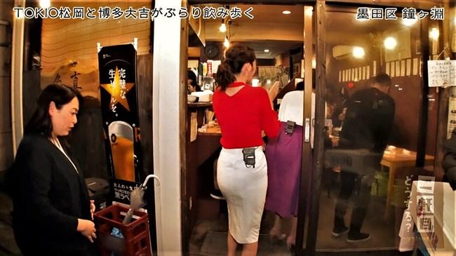 竹﨑由佳~二軒目どうする?にてタイトスカート姿でパン線見せまくりでした!0009shikogin