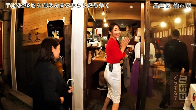 竹﨑由佳~二軒目どうする?にてタイトスカート姿でパン線見せまくりでした!0010shikogin