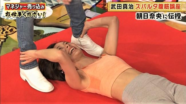 朝日奈央~ダウンタウンDXでのワレメに食い込むヨガパンツ姿の体操がエロ過ぎる!0005shikogin