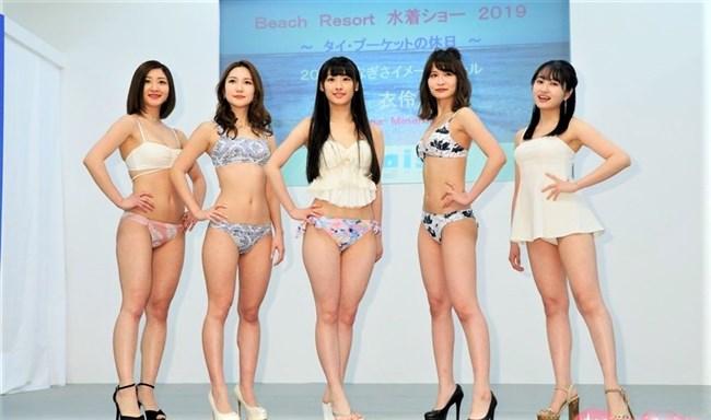 南衣伶夏~水着姿でのセンセーショナルな始球式で話題になった超美形アイドル!0007shikogin