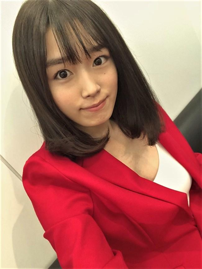 清水綾乃~Fカップアイドルの水着グラビアはやっぱりエロカワパワー爆発!0003shikogin