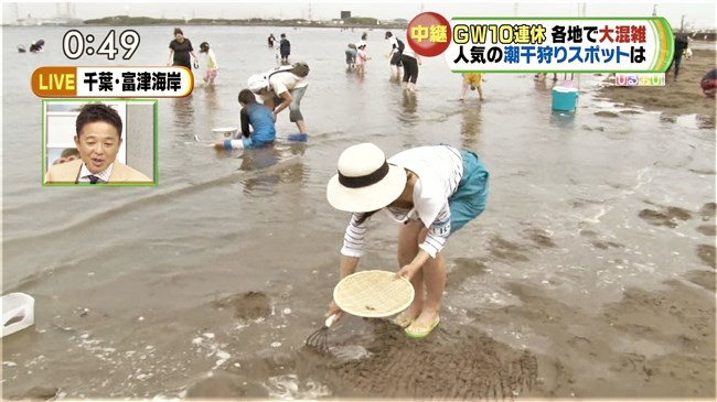 川添永津子~ひるおび!の潮干狩りレポートで大胆な前屈み胸チラをテレビ中継!0005shikogin