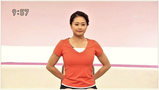 原川愛~NHKみんなの体操で高畑充希に似たムッチリ美人が男性を夢中にしている!0002shikogin