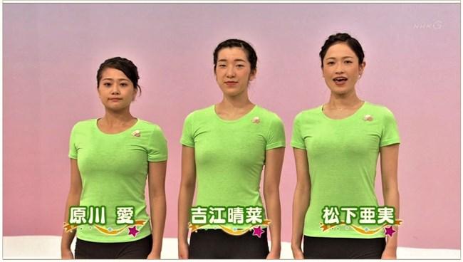原川愛~NHKみんなの体操で高畑充希に似たムッチリ美人が男性を夢中にしている!0005shikogin